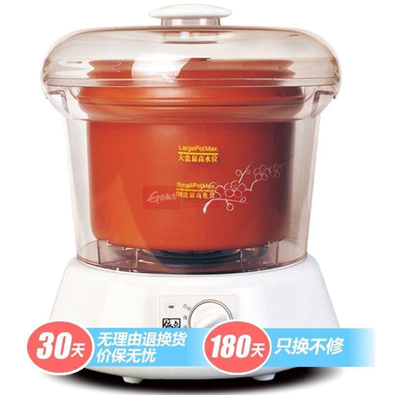 依立 白色紫砂機械版電燉鍋 電燉鍋