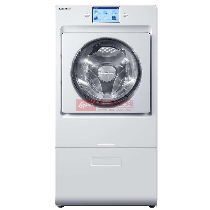 卡薩帝 全自動不銹鋼 洗衣機