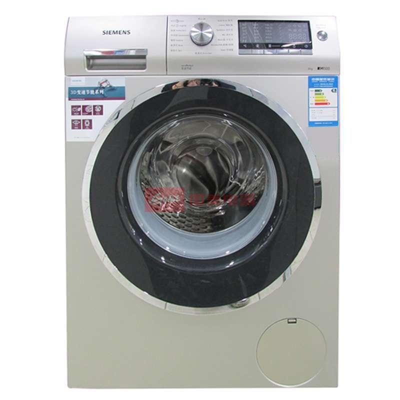 西門子 不銹鋼 洗衣機