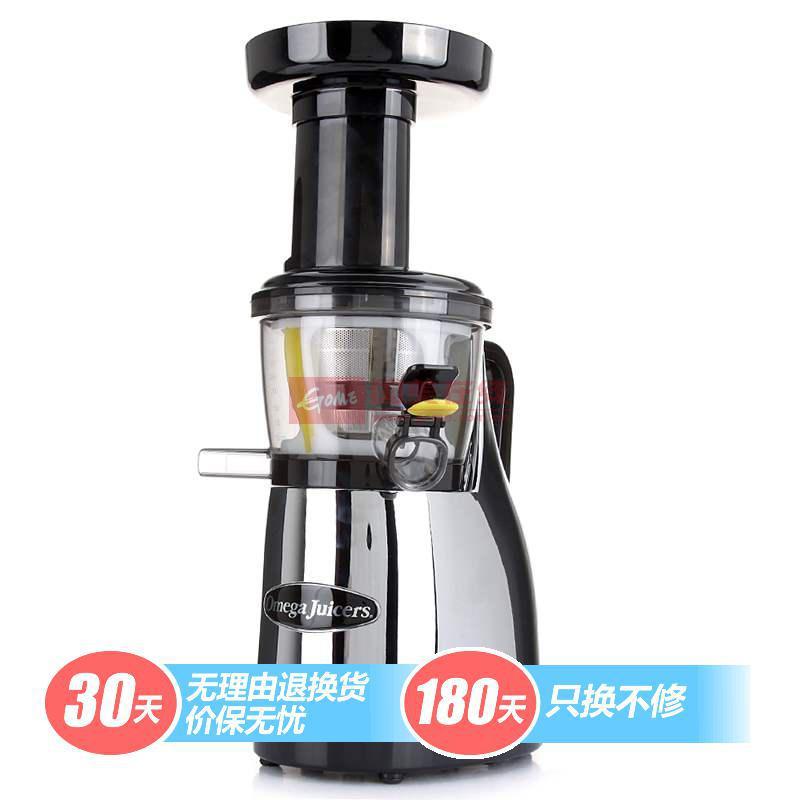 歐米茄 鍍鉻50/60Hz榨汁機 榨汁機