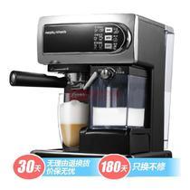 钢琴黑半自动 MR4681咖啡机