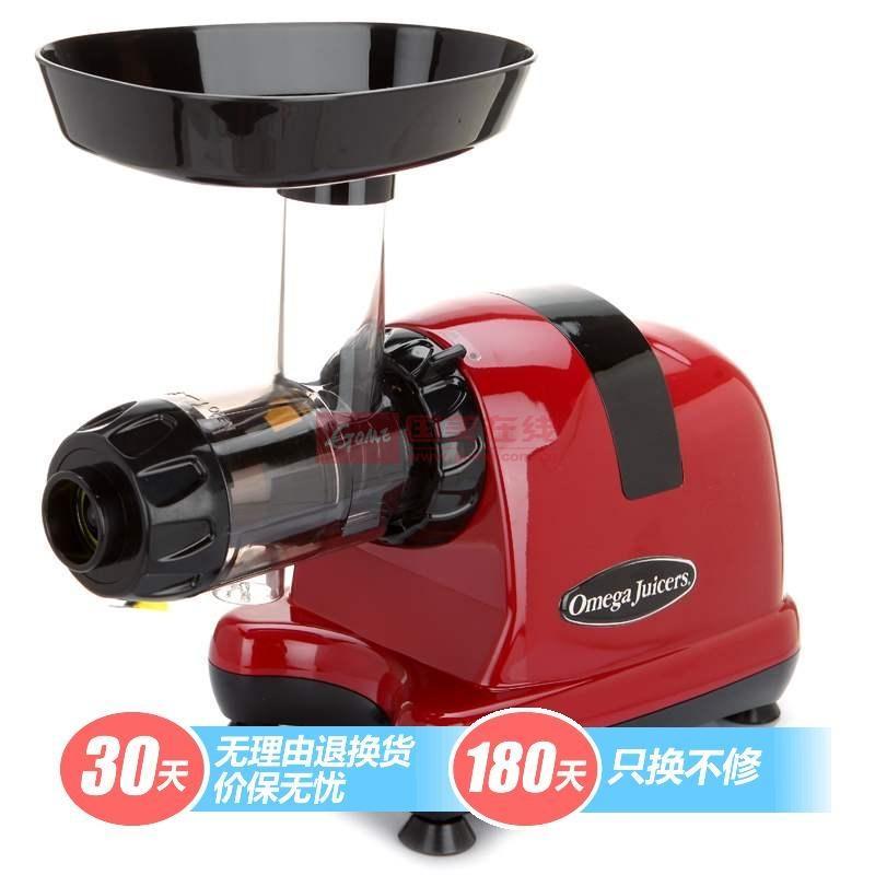 歐米茄 紅色50/60Hz榨汁,研磨榨汁機 榨汁機