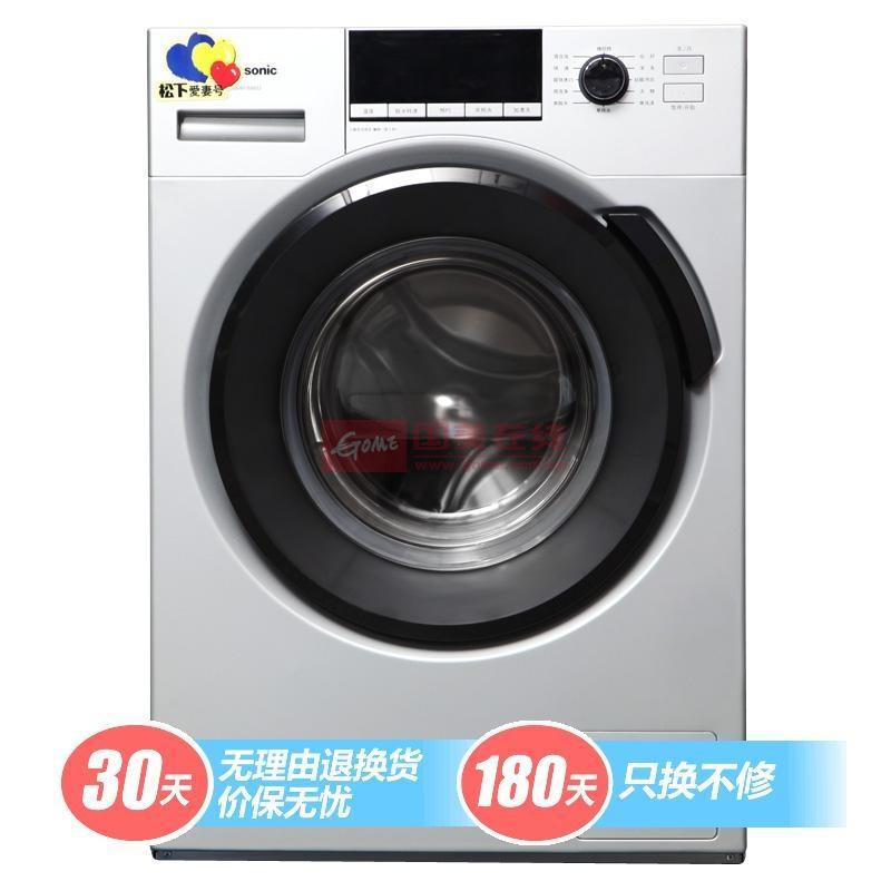 松下 全自动不锈钢 洗衣机