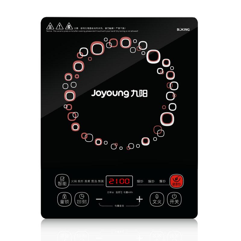 九陽 整版觸摸式黑色微晶面板Joyoung/九陽全國聯保二級 C21-SC806電磁爐-A1 電磁爐