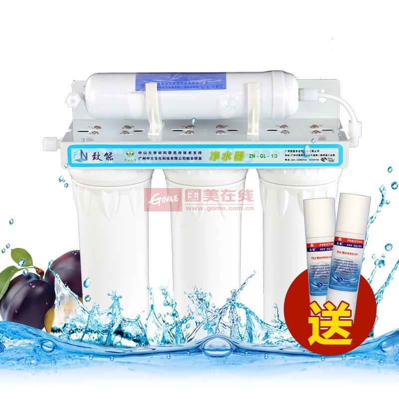 致能 4級廚房飲用水(直接飲用)凈水機 凈水器