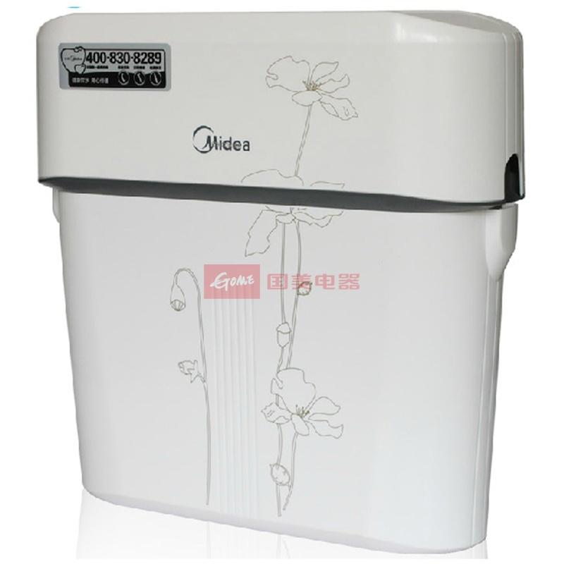 美的 4级全屋饮用水(直接饮用)4~38℃市政自来水管线机 净水器