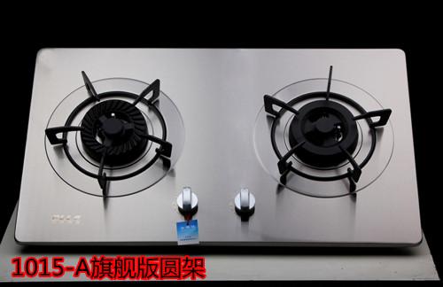 普林勒仕 浅灰色液化气嵌入式不锈钢 燃气灶