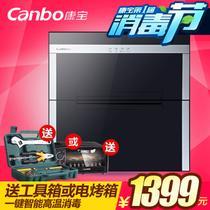 黑色二级钢化玻璃机械控制 消毒柜