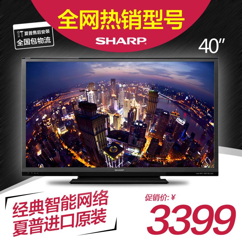夏普英寸全高清电视-超晶面板-电视机