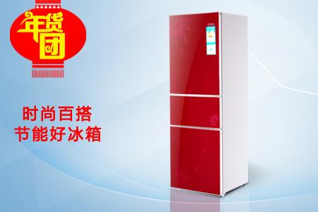 奥马左开门三门定频一级-冰箱