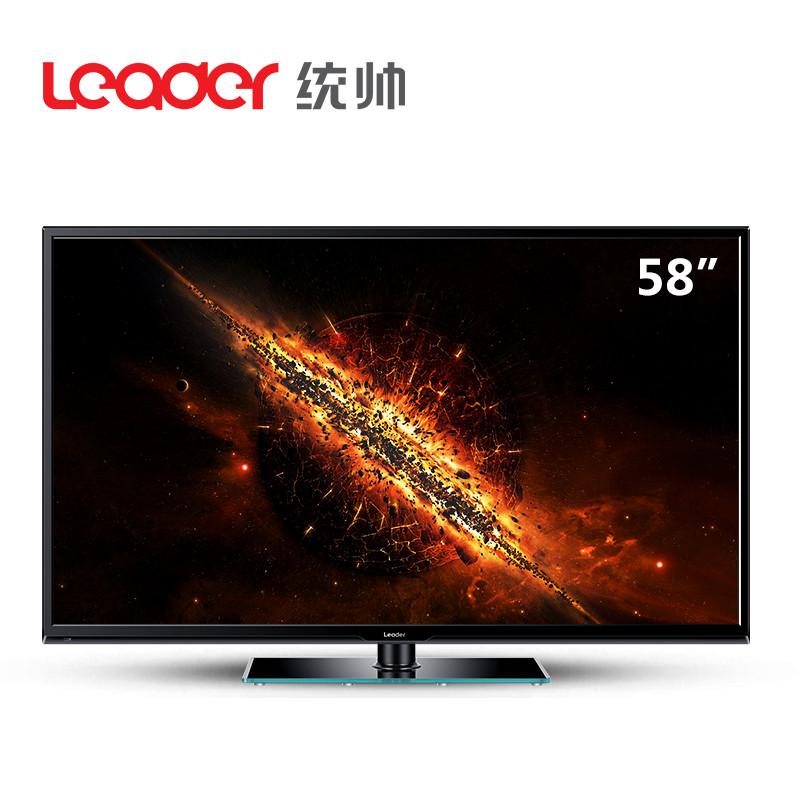 统帅英寸液晶电视电视机