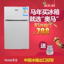 左开门双门定频二级 BCD-85冰箱