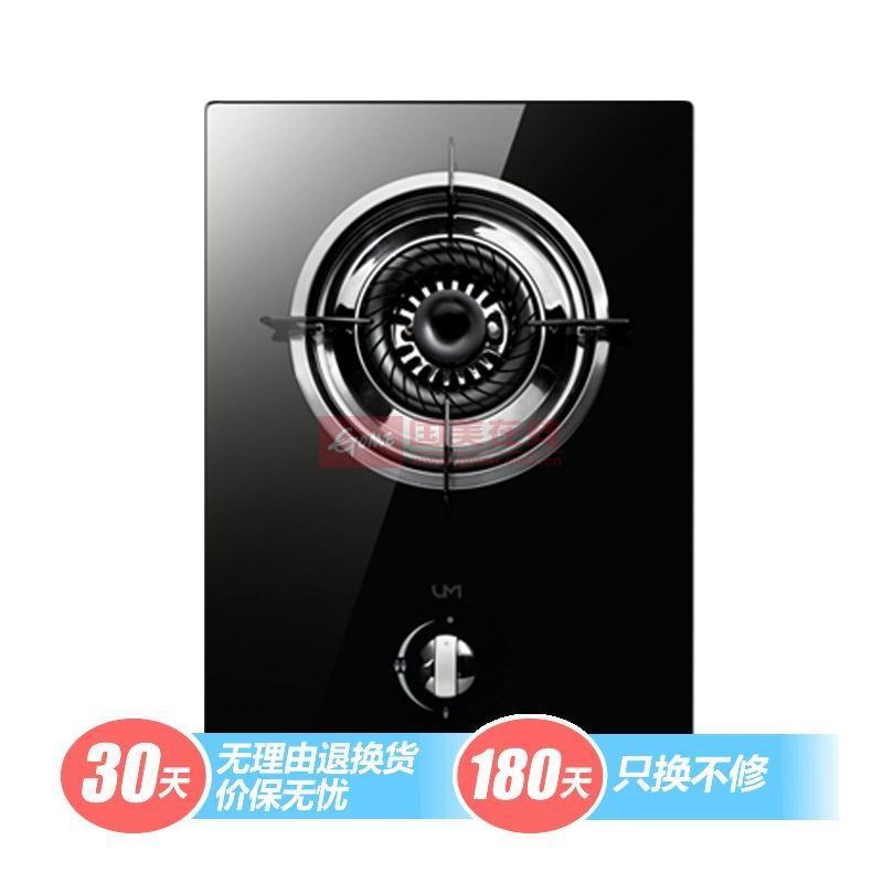 優盟 黑色熄火保護裝置天然氣或液化氣上進風ZJ005燃氣灶鋼化玻璃 燃氣灶