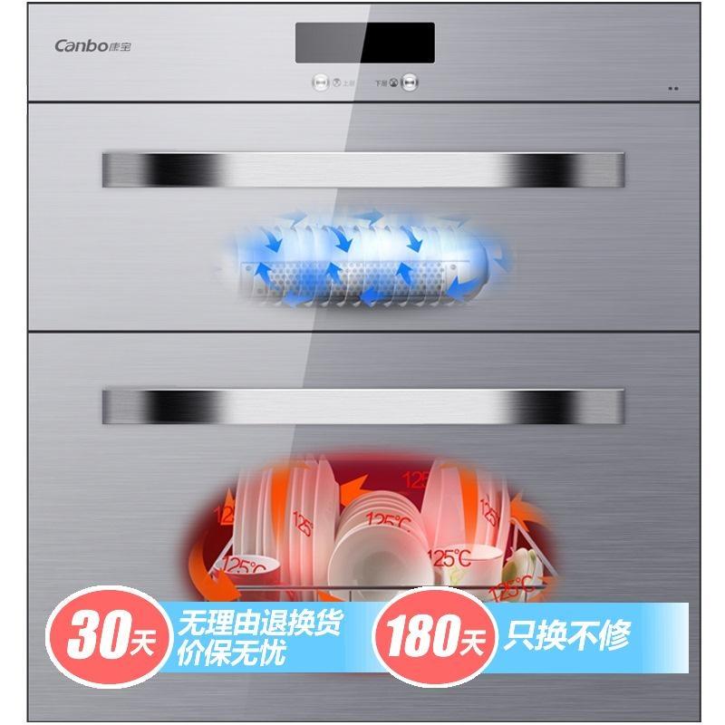 康寶 銀色91L-100L二星級臭氧+紫外線+高溫嵌入柜磨砂不銹鋼機械控制 消毒柜