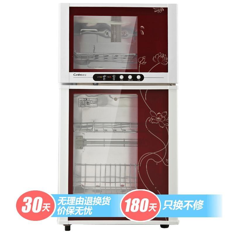 康寶 紅色80L及以下臭氧+高溫立式柜機械控制 消毒柜