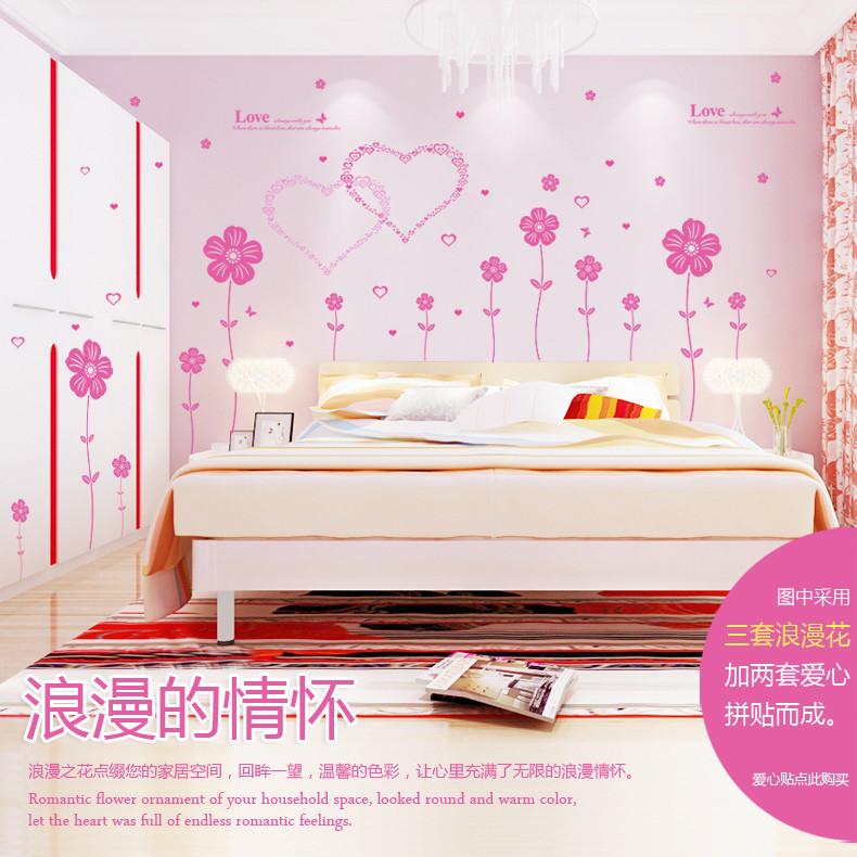 梵彩 平面臥室墻貼浪漫花墻貼植物花卉 墻貼