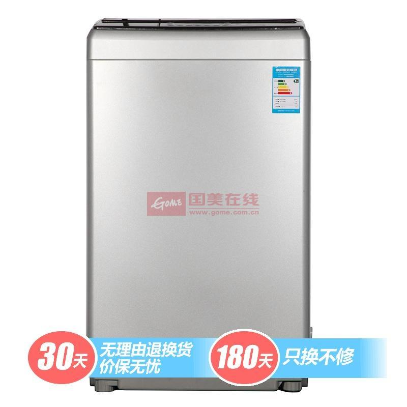 美的 不锈钢 洗衣机