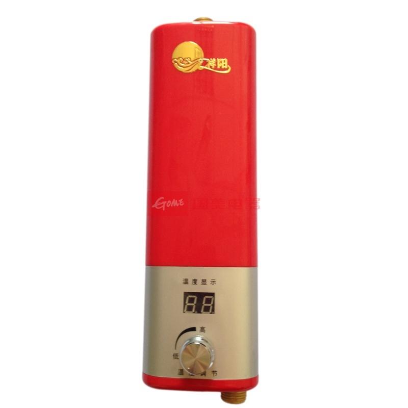 祥陽 紅色立式溫熱型 熱水器