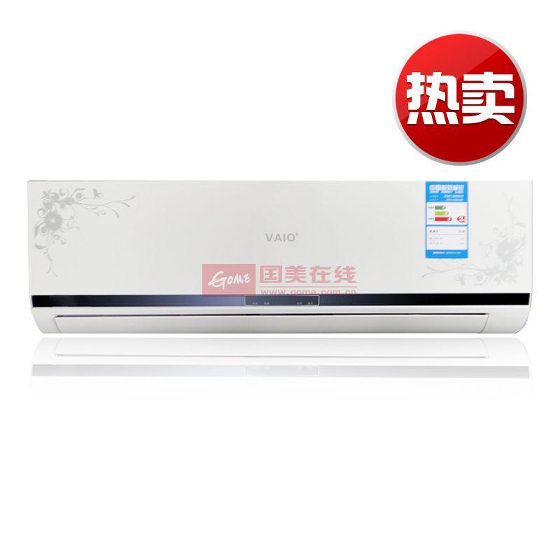 鈦晶 白色冷暖定頻鈦晶<52壁掛式三級 空調