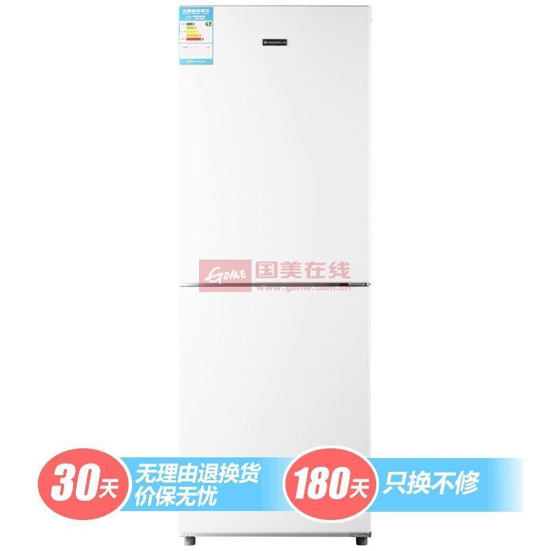 上菱 上菱(shangling)BCD-190HN冰箱冰箱