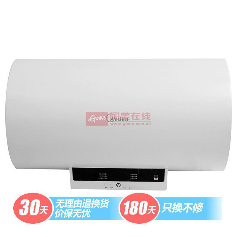 美的 白50L防電墻專利技術奧氏體310S不銹鋼IP×4橫式雙管加熱藍鉆內膽電腦版一級能效 熱水器