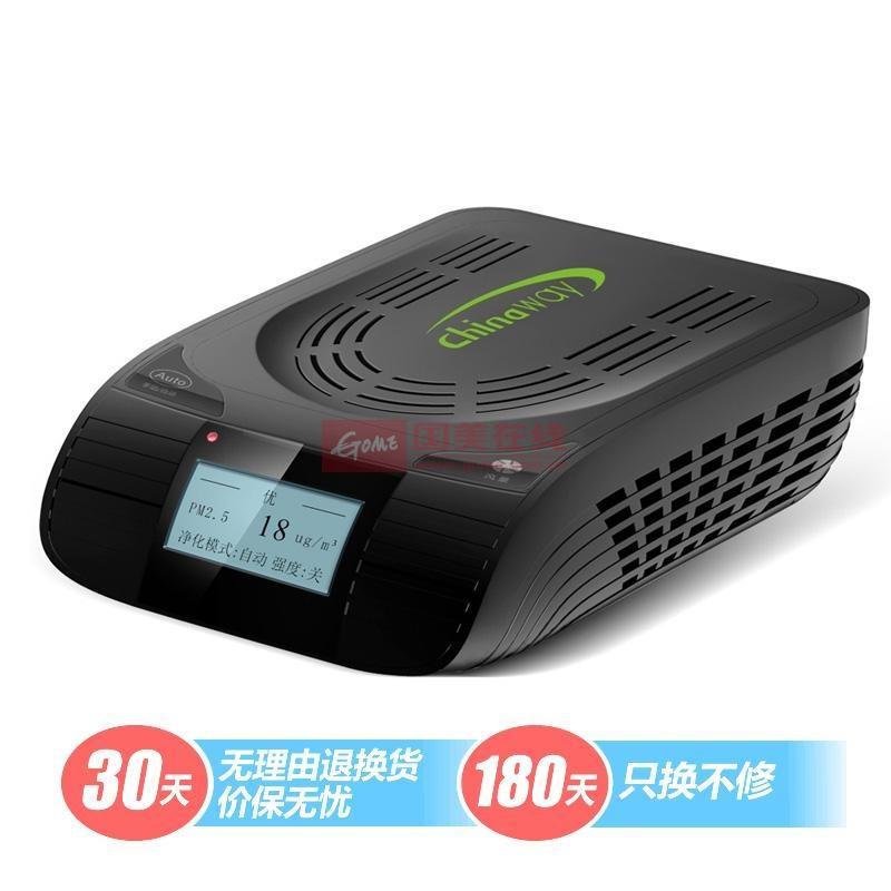 賽納威 黑色四級0.01微米過濾、吸附車內自動/手動甲醛+除PM2.5 凈化器