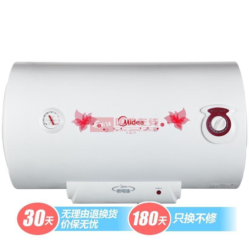美的 白50LIPX4橫式藍鉆內膽機械版二級能效 熱水器