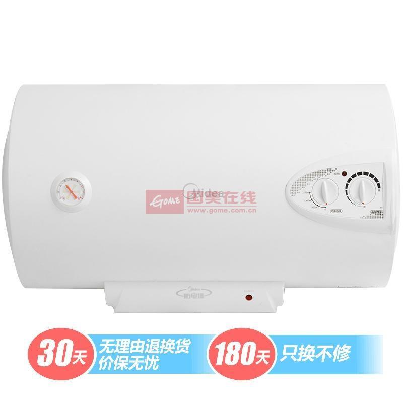 美的 白40L及以下橫式藍鉆內膽機械版二級能效 熱水器