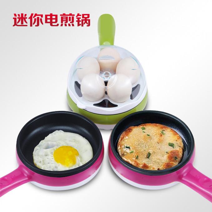 速热奇 粉红色浅绿色蒸蛋羹蒸面食煮蛋 煮蛋器0 煮蛋器