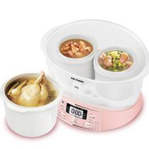 粉红色白瓷全国联保煲汤煮粥炖电脑式 电炖锅
