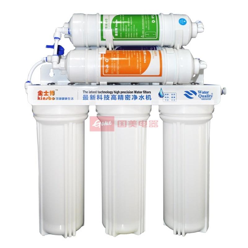 金博士 反沖超濾膜0.01微米5級以上廚房飲用水(直接飲用)市政自來水凈水機 凈水器