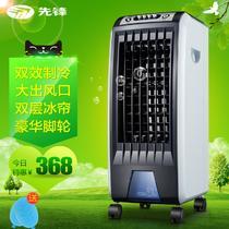黑色低、中、高3档单冷型机械式 LG04-9DEC冷风扇