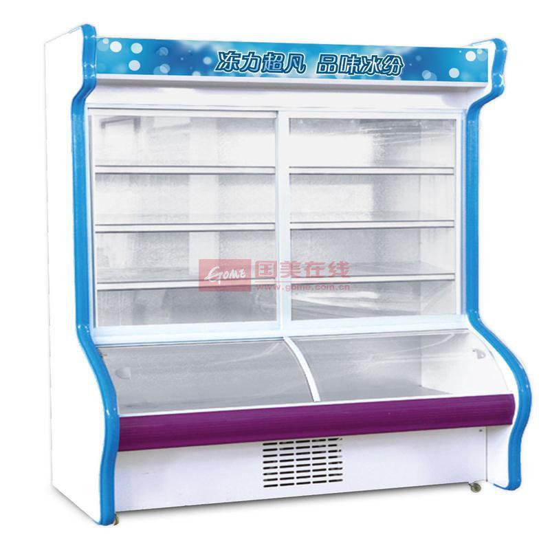 華美 白色冷藏/機械式定頻無 冷柜