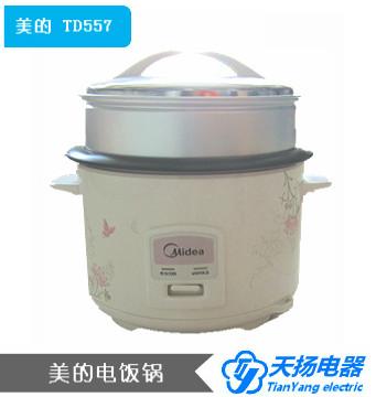美的 圆形煲机械式 td557电饭煲
