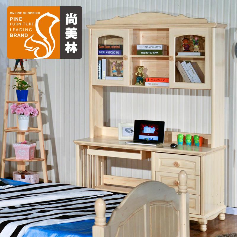 尚美林 組裝電腦桌書架松木儲藏連體韓式 書桌