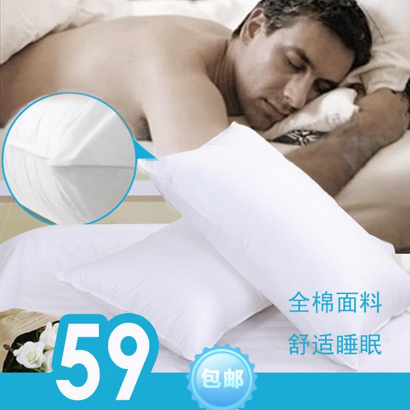 舒梦爱白色全棉枕芯十孔枕平纹一等品棉布纤维枕长方形枕头护颈枕