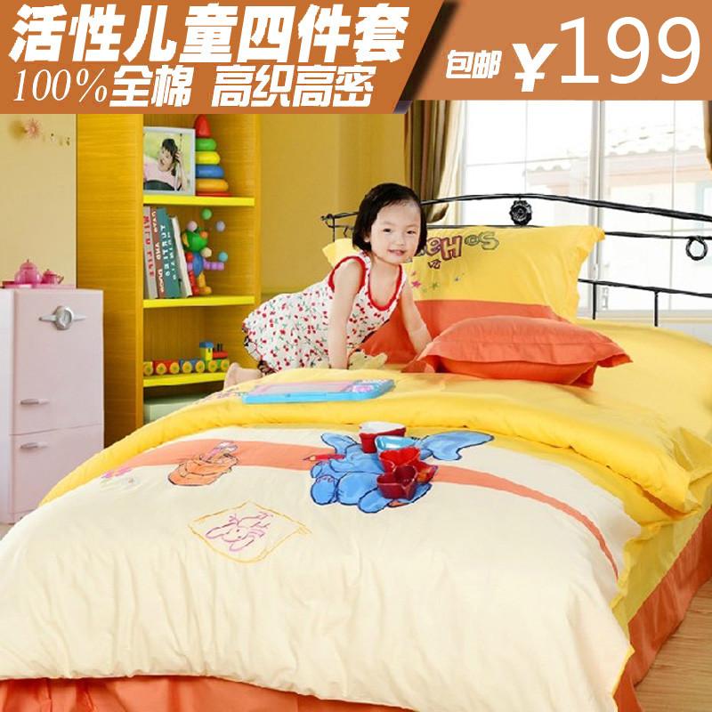 贝希尔韩式贴布绣活性印花斜纹优等品卡通动漫床单式卡通风床品件套四件套
