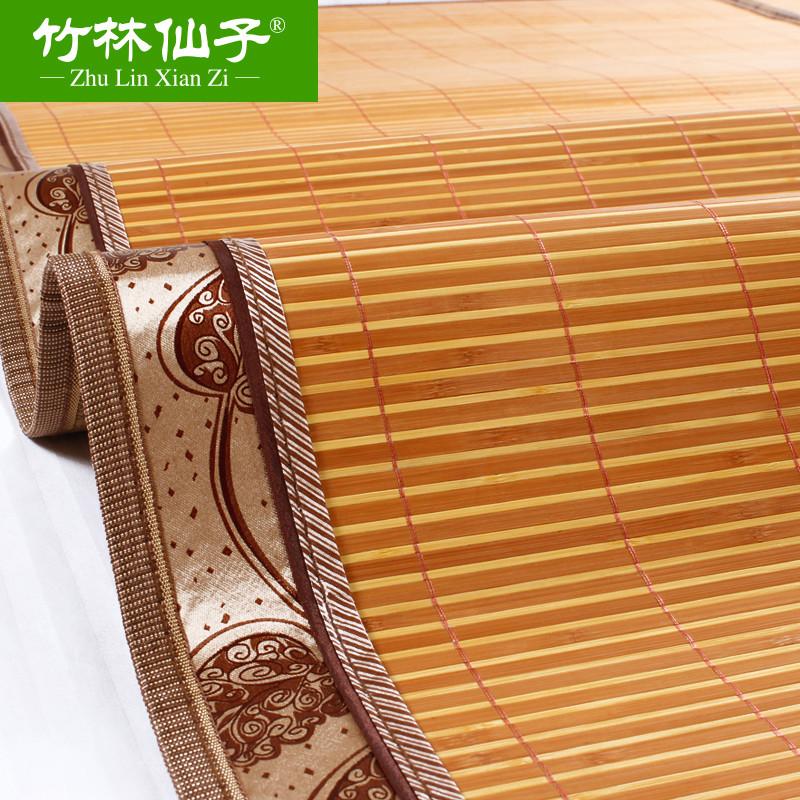 竹林仙子 竹床席折叠式 ZX14103凉席