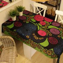 幻景桌布几何图案北欧/宜家 桌布