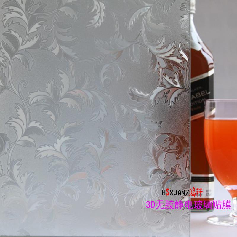 鴻軒 植物花卉 20128008玻璃貼膜