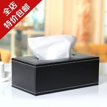 HMSZ001纸巾盒