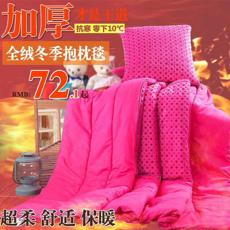 比家美 毛絨靠墊被化纖卡通動漫簡約現代 KDB019抱枕