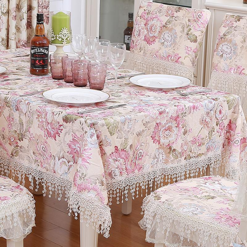 奥芬奇 混纺植物花卉欧式 桌布