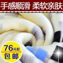 2%-3%珊瑚绒毯一等品冬季条纹简约现代 毛毯