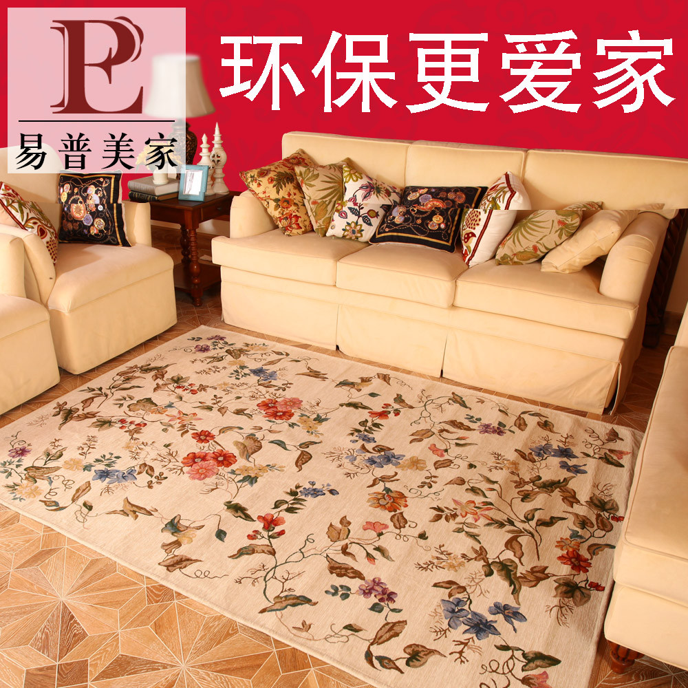 易普美家 化纖可手洗可機洗歐式腈綸植物花卉長方形歐美機器織造 ED005地毯