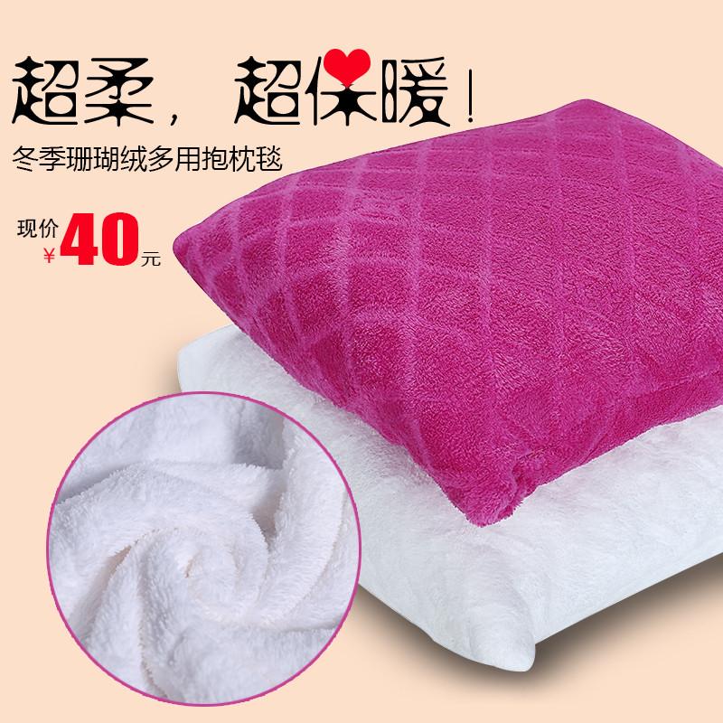 万帛毛绒靠垫棉纯色简约现代靠垫