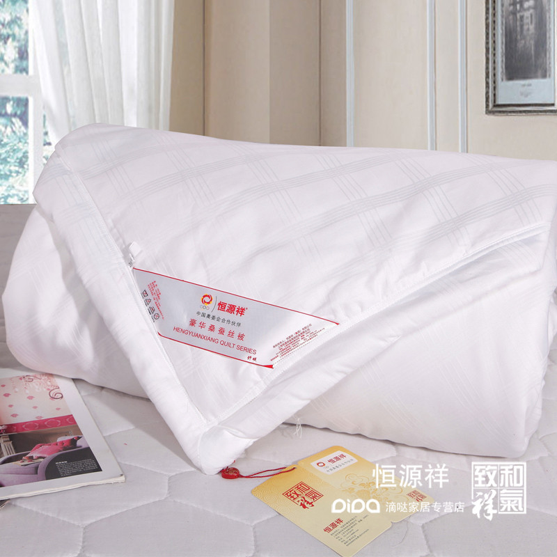 恒源祥白色粉色桑蚕丝手工定位冬季斜纹普通全棉一等品被子