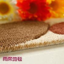 剪花石头绒面几何图案地中海手工织造 地垫