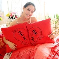 布靠垫被化纤心形简约现代 抱枕