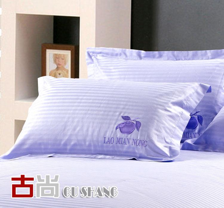 古尚涂料印花简约现代活性印花贡缎纯色床单式简约风床品件套四件套